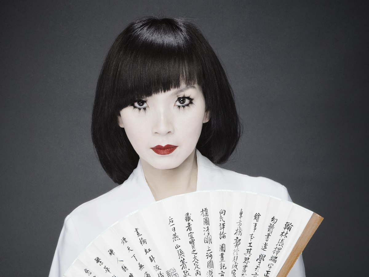 Round Hairstyle For A Japanese Geisha Look